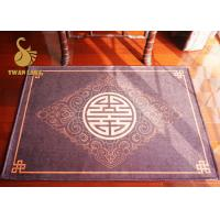 Wholesale Eco Friendly Oriental Style Rugs For Living Room Bedroom OEM / ODM Available from china suppliers