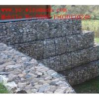 Wholesale Gabion Wire Basket for Stone Retaining Wall from china suppliers