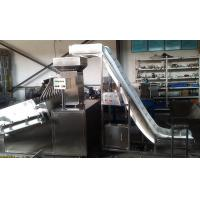 Wholesale Small Stainless Steel Automatic Pill Sorting Machine 200000 Max from china suppliers