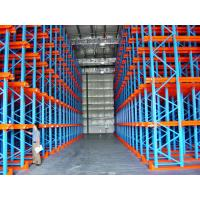 Wholesale Double Entry Drive In Pallet Rack For High Density Pallet Storage from china suppliers