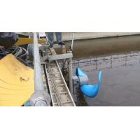 Quality Low Speed Oxidation FRP 2 or 3 Blades Mixer Propeller For Wastewater Treatment for sale