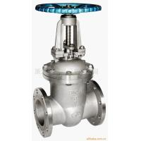 Buy cheap 3PC 2PC Floating Ball Valve and Steel Pipe Fittings from wholesalers
