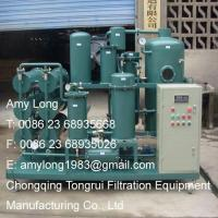 Multi-Function Vacuum Transformer Oil Purification Plant
