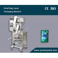 Wholesale Fully Automatic Small Bag Liquid Laundry Detergent Packaging Machine from china suppliers