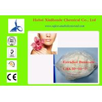 Wholesale Anabolic Oral Steroids Anti Estrogen Estradiol Benzoate 50-50-0 for Female Enhancement from china suppliers
