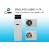 Wholesale Low Noise Big Air Volume T3 Climate High Temperature Air Conditioner 3.5 - 12 KW from china suppliers