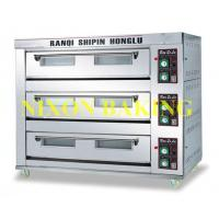 Buy cheap Nixon 3 deck bakery ovens 9 trays gas deck oven with good price FMA-90Q from wholesalers