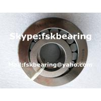 Wholesale Single Row RNUP 1325 CS62PX1U Cylindrical Roller Bearing 65mm × 120mm × 33mm from china suppliers