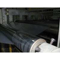 Quality Multi Layer Plastic Sheet Making Machine / Roofing Plastic Film Extruder for sale