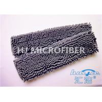 Wholesale Easy Cleaning Kitchen Floor Mops / Microfiber Wet Dry Mop With  Style Loop from china suppliers