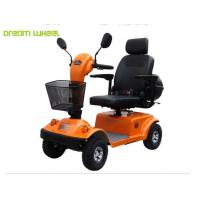 Wholesale 4 Wheel Drive Wheelchair Disable Electric Power Mobility Scooter With 12 Inch Wheels from china suppliers