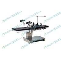Wholesale Multi - functional Stainless / carbon steel operation table surgery room equipment from china suppliers