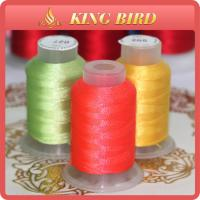 Wholesale Hand Polyester Brother Machine Embroidery Bobbin Thread Bright Colors from china suppliers