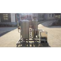 Wholesale Stainess Steel Nitrogen Food Storage Equipment Grain Nuts PSA N2 Generator Whole System from china suppliers