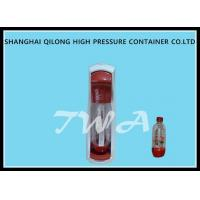 Wholesale Safe Commercial Soda Water Maker Fill Machine 250 Bar Testing Pressure from china suppliers