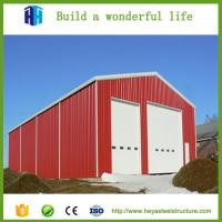 Wholesale China steel structure warehouse stainless steel frame for tent from china suppliers