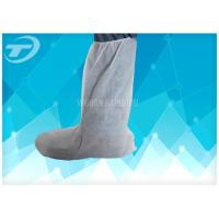 Wholesale Soft And Breathable Disposable Boot Covers With Non - Woven Fabric from china suppliers