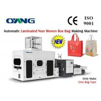 Wholesale High Performance Non Woven Box Making Machine Computerized 28 KW from china suppliers