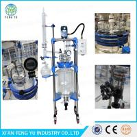 Wholesale 100L Chemical Laboratory Double Layer Stirred  jacketed glass reactor vessel | double jacket reactor from china suppliers