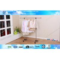 ABS Plastic Metal Clothes Drying Rack with Wheels , Movable Single Pole