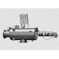 Quality Duplex SS Automatic Self Cleaning Filter Anti Corrosion For Amine Filtration for sale