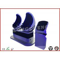 Wholesale Two-Seat 9D VR Egg Cinema with Abundent Moives for Shopping Mall from china suppliers