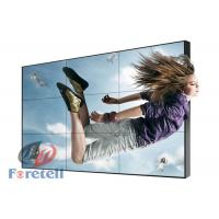 Wholesale High Traffic Control Room Video Wall Lcd Wall Panel , Web - Based Residential Video Wall from china suppliers