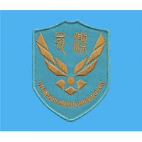 Wholesale Embroidered logo on twill, twill cloth embroidery products,cheap yet exquisite,best value, from china suppliers