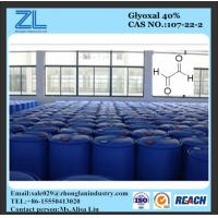 Wholesale CAS 107-22-2 Glyoxal For Water Treatment With Formaldehyde ≤500 Ppm from china suppliers