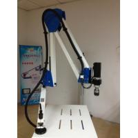 Wholesale Articulated Arm Electric Tapping Machine For Hard & Soft Material from china suppliers