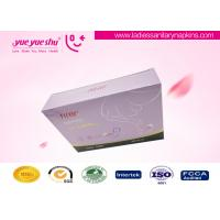 Wholesale Super Absorbent Healthy Sanitary Napkins Disposable For Menstrual Period from china suppliers