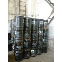 Wholesale Industrial Ferric Chloride from china suppliers