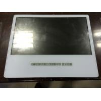 Wholesale Ultra thin Smart Advertising Digital Signage Display 17 Inch from china suppliers
