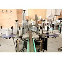 Wholesale Full Automatic One Side Bottle Labeling Machine For Round / Flat / Square Bottle from china suppliers