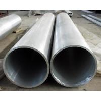 Buy cheap ASTM A572 Gr. 50 Welded Steel Pipe from wholesalers