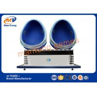 Wholesale Egg Shape Virtual Reality Simulator Double Seats VR Games With 360 Degree Movies from china suppliers