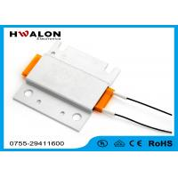 Wholesale Multi - Functional Lunch Box 100 V - 240 V PTC Ceramic Resistor Heater For Heating from china suppliers