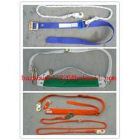 Wholesale Fall prevention safety belt& safety belts,Simple Three Point Safety Belt from china suppliers