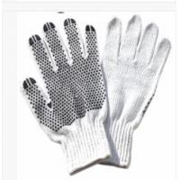 Wholesale 7 Gauge Bleached White Cotton Hand Gloves For Warehousing Construction from china suppliers