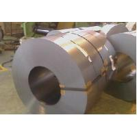 Wholesale JIS GB Cold Rolled Steel Coils from china suppliers