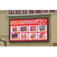 Wholesale Waterproof IP65 Led Outdoor Billboards Advertising 7500nits High Brightness from china suppliers