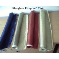 Wholesale 840g/m2 Satin Weave Fiberglass Fireproof Fabric, Fiberglass Products from china suppliers