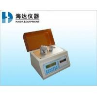 Wholesale Cardboard Stiffness Paper Testing Equipments With Digital Display from china suppliers