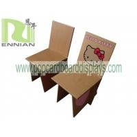 Wholesale Cardboard Chairs Child Chair Corrugated Cardboard Furniture Cardboard Displays Paper Shelf ENCF039 from china suppliers