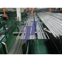Wholesale Small Diameter Precision Carbon Steel Tubing / Pipe with Bright Normalized from china suppliers