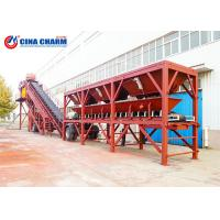 Wholesale YHZS75 Wet Mobile Concrete Batching Plant Ready Mix High Production Rate from china suppliers