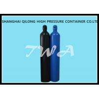 Wholesale ISO9809 13.4L Standard  Empty  Compressed Oxygen Cylinder / Argon Cylinder from china suppliers