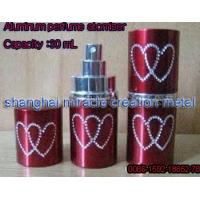Buy cheap Containers Aluminum Cream Jar,Aluminum Mist Spray Bottle from wholesalers