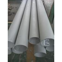 Wholesale Tp304 TP304L Seamless Steel Stainless Pipe ASTM A312 ASTM A213 from china suppliers