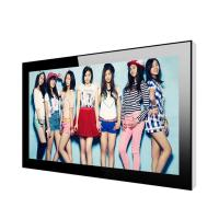 Wholesale Super Slim Shopping Mall Digital Signage Wall Mount , Lcd Advertising Player from china suppliers